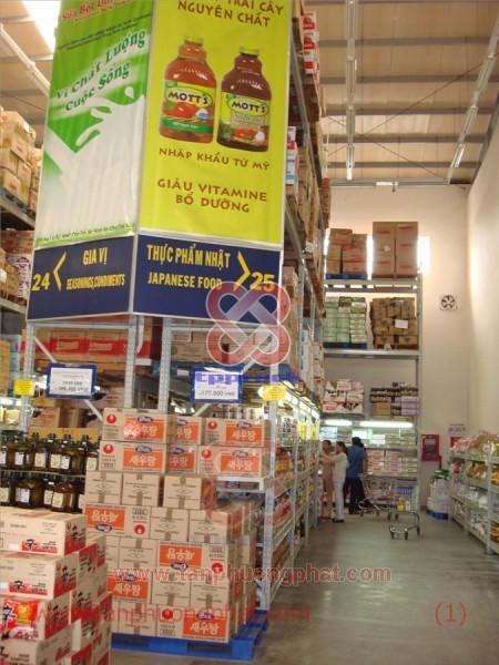 超市货架+仓库